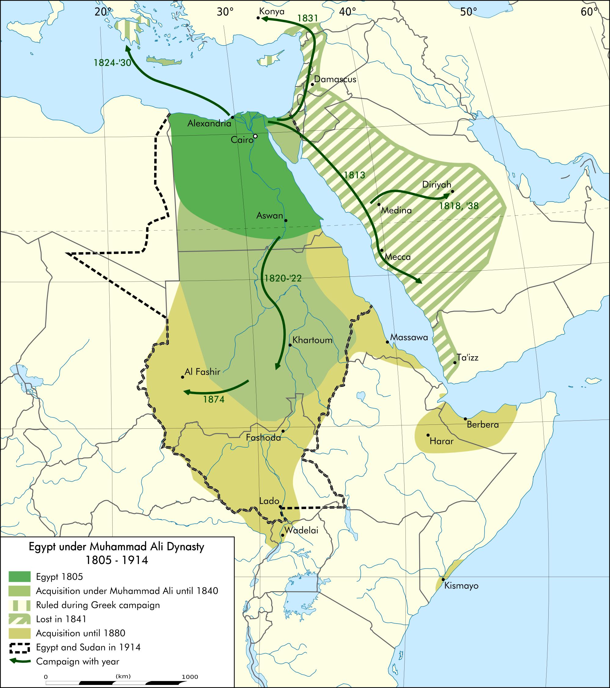 file egypt under muhammad ali map de png g o maps egypt Egypt History Map file egypt under muhammad ali map de png g o maps egypt pinterest egypt history pdf