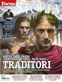 Abbonati alle nostre riviste
