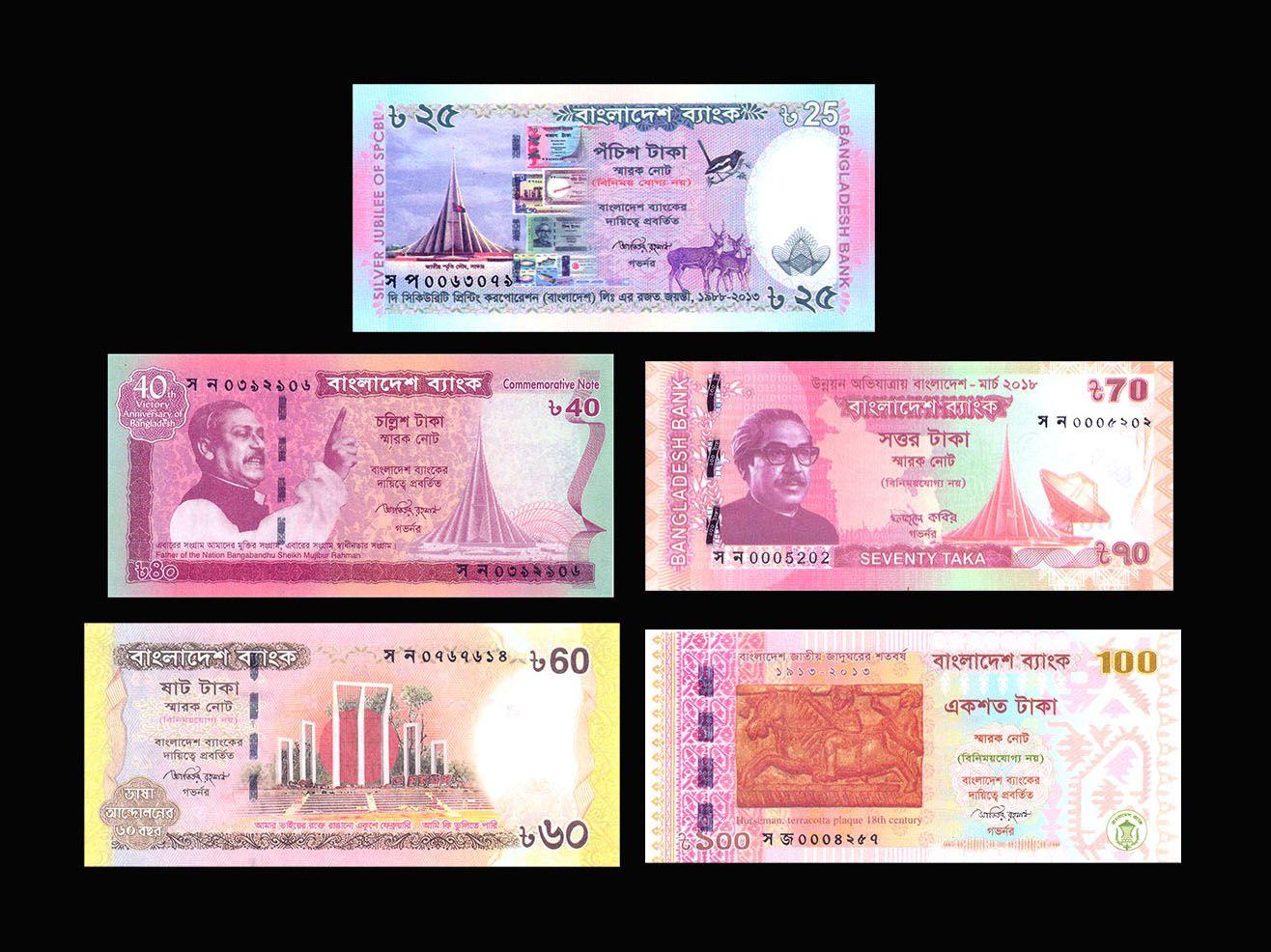 25 40 70 60 100 Taka Bangladesh 5 Different Issue Bank