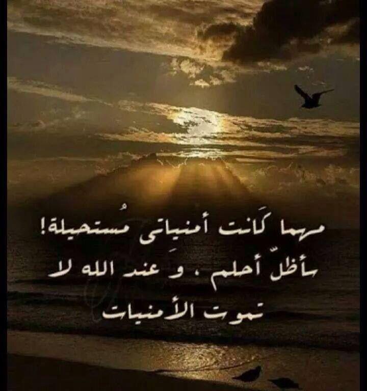 يارب حقق الامنيات Allah Quotes Movie Posters