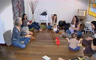 Maternidade sustentável - famílias mudam estilo de vida para oferecer uma educação com consciência sustentável aos filhos