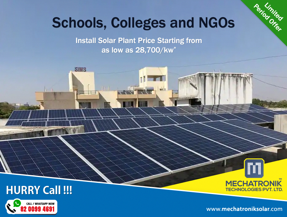 Schools Colleges And Ngos Install Solar Plant Price Starting From As Low As 28 700 Kw Mechatronik Technologies Pvt Ltd C Solar Solar Panels Solar Power House