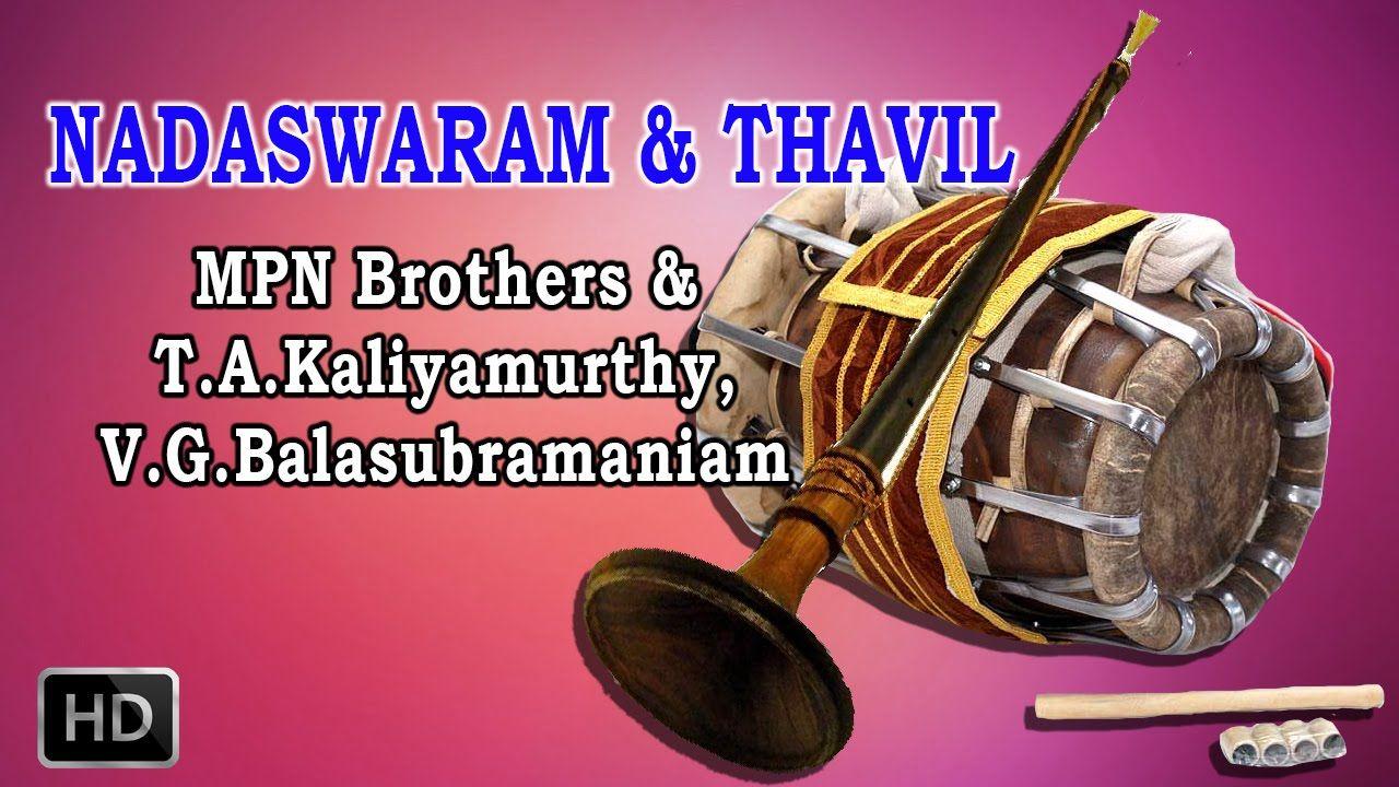 Nadaswaram & #Thavil - #Classical #Instrumental - Thavil