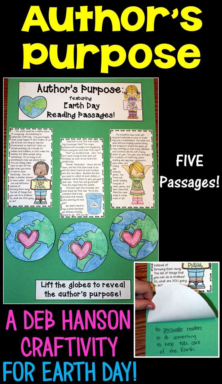 Earth Day Activity For The Upper Elementary Classroom Students Will Also Read Passages And Identify Authors Purpose Authors Purpose Pieed Earth Day Activities [ 1269 x 736 Pixel ]