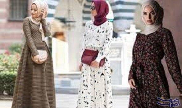 31423eae2ca0d أزياء أنيقة وفقًا لآخر صيحات الموضة للمرأة المحجبة  اصبح ارتداء الحجاب  منتشرًا في أجزاء الوطن