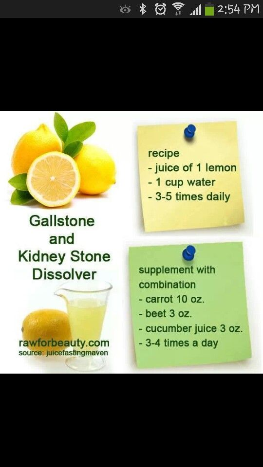 Common Cause Of Kidney Damage Kidney Cleanse Kidney Detox Cleanse Remedies