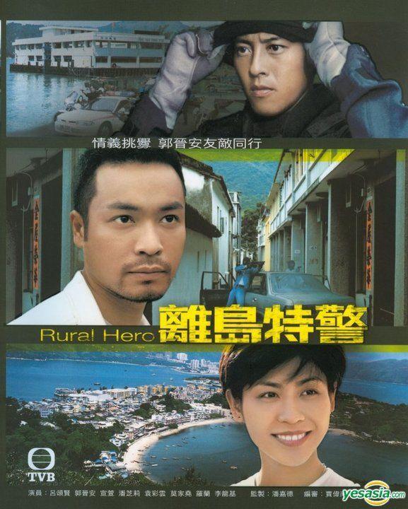 Rural Hero Hong Kong  Tvb Series  Drama Free -8886