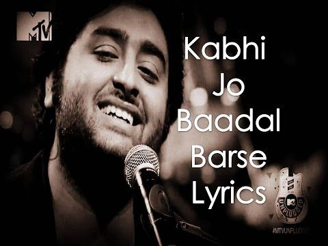 kabhi jo badal barse female version song free download