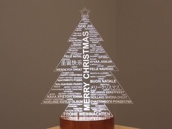 CHRISTMAS TREE laser engraved LED light by CONUSLASERGROUP ...