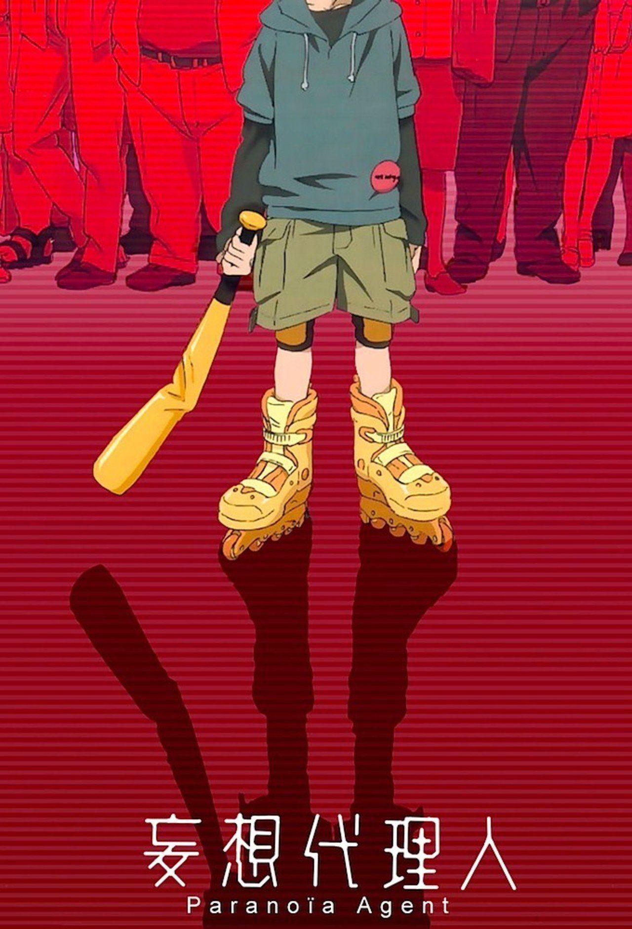 Paranoia agent paranoia japanese animated movies