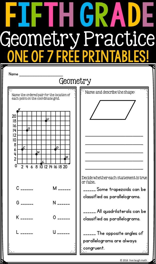 Free Fifth Grade Geometry Printable- can be used as daily math ...
