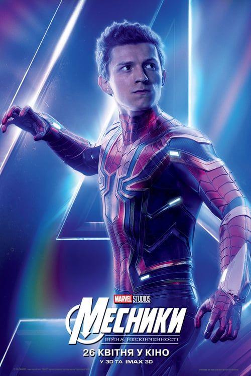 Avengers Infinity War Streaming Vf