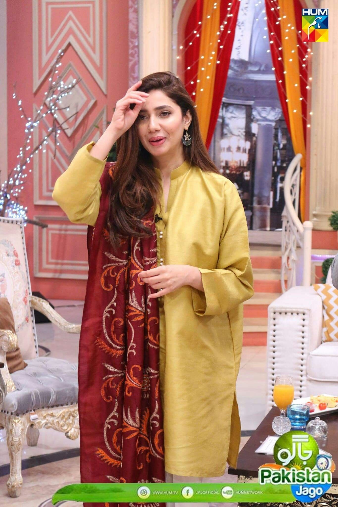 Mahira Khan Dresses Pics