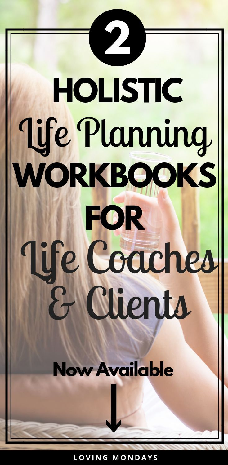 Try these two workbooks with your clients who are having a difficult time discovering their purpose, setting goals, finding direction and focus in their lives. They work amazingly well. Coaching inspiration, life coaching printables, creative coaching, coaching tips, life coaching tool, career coaching tools, career coach, coaching questions, health coach printables, coaching life, holistic health, holistic living, healthy holistic living #lifecoach #wellnesscoach #healthcoach #lifecoachingtips #lifecoachingtools