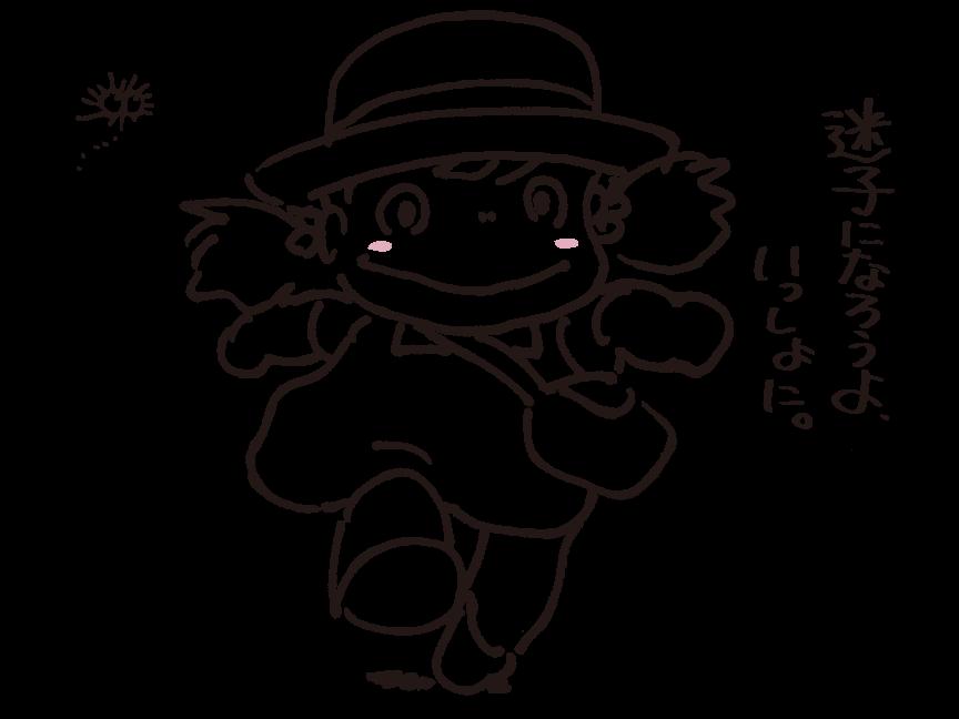 三鷹の森ジブリ美術館 かわいい イラスト 手書き 三鷹の森ジブリ美術館 キャラクター 塗り絵