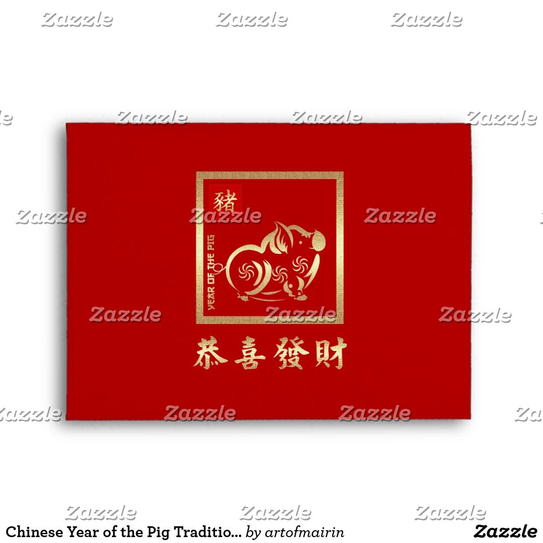 Chinese Year of the Pig Traditional Red Envelopes Zazzle