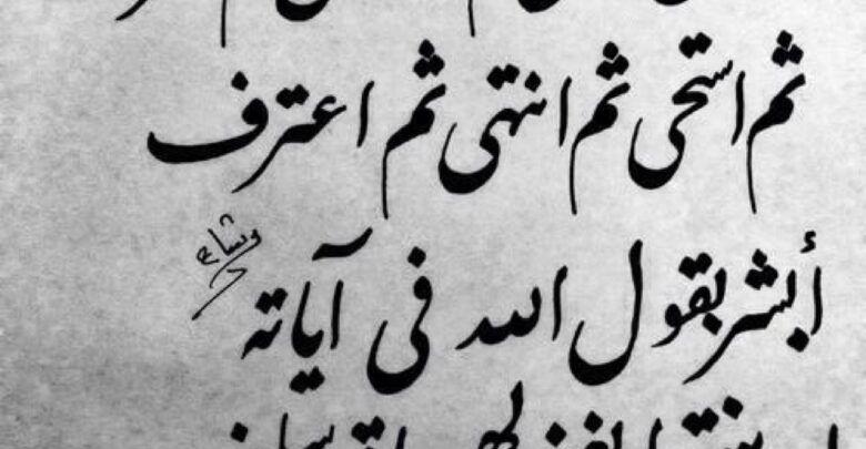 شعر عتاب قوي للصديق والحبيب معبر لأقصى درجة Arabic Calligraphy Calligraphy