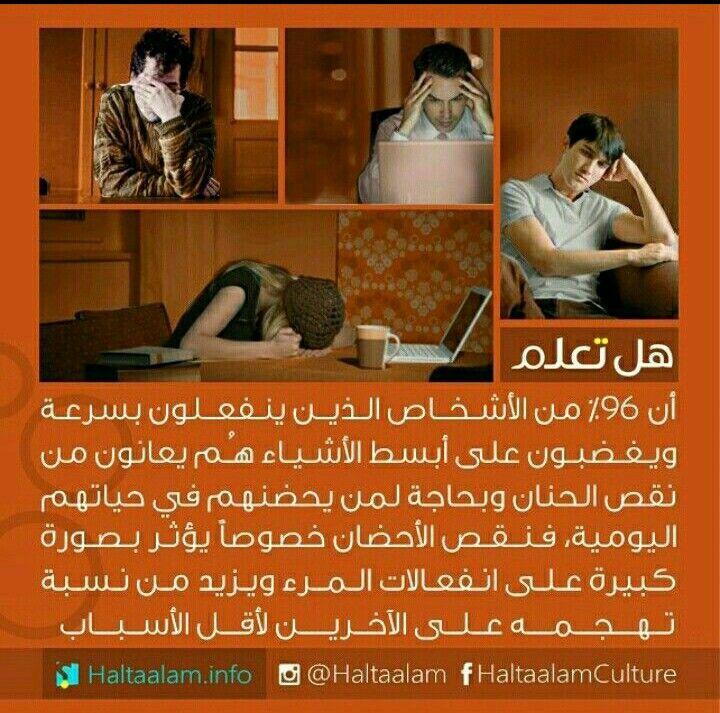 هل تعلم Life Quotes Words Photo Ideas Girl