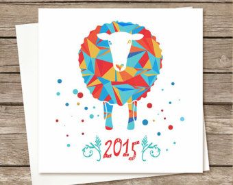 new year card sheep