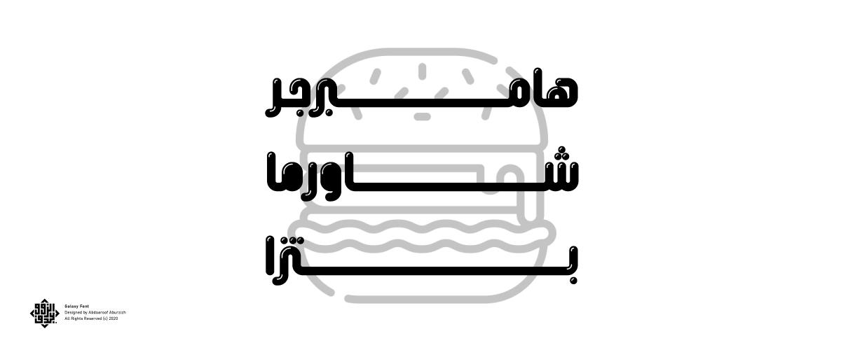 Aa Galaxy Free Font Free Font Galaxy Fonts Design