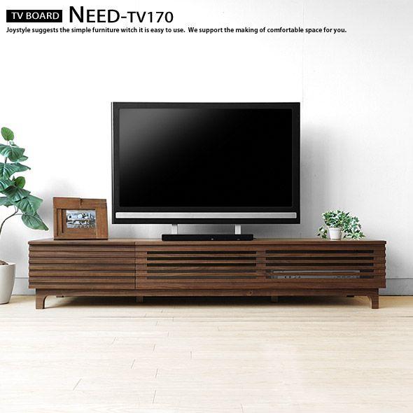 tv stand home stuff pinte. Black Bedroom Furniture Sets. Home Design Ideas
