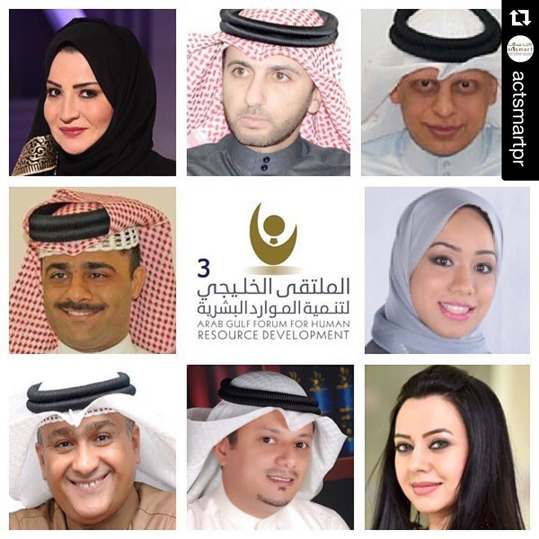 Sameera Ali Baba On Instagram Repost Actsmartpr With Repostapp Ghrdf3 تستضيف مملكة البحرين الملتقى الخليجي الثال Ali Baba Instagram Posts Instagram