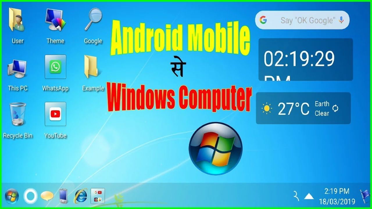Android Mobile ko Computer Kaise Banaye Mobile ko