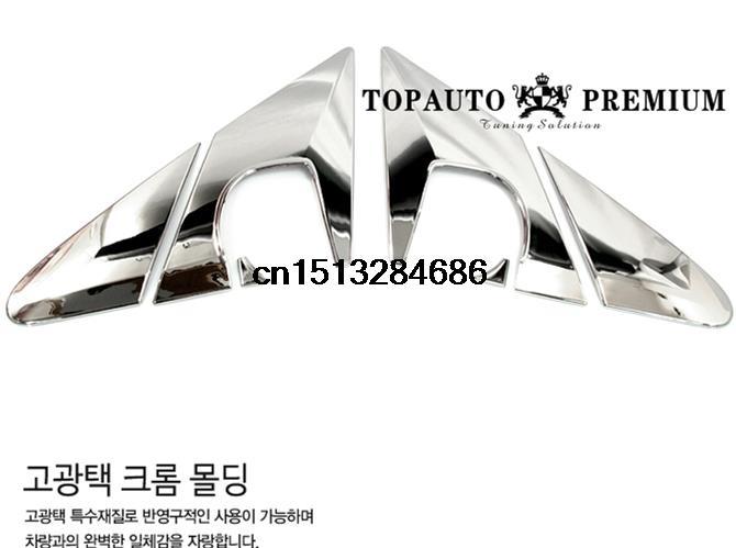 69.99$  Buy now - http://aliad1.shopchina.info/go.php?t=32358891086 - High quality Front triangle Window column  trim Mirror bracket molding 6pcs  for Hyundai IX35 accessories  2009 to 2015 69.99$ #magazineonlinewebsite