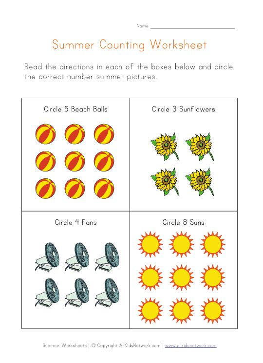 Summer Counting Worksheet Summer Activities for Kids – Counting Worksheets for Preschool