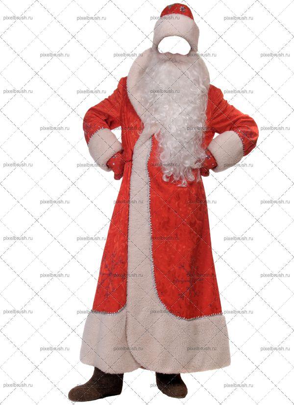 Шаблон костюм деда мороза скачать