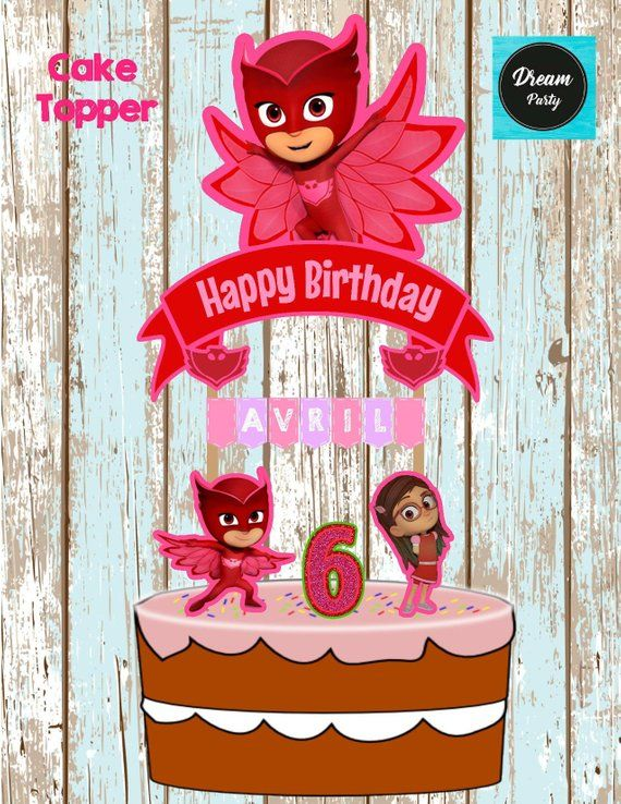 Owlette Cake Topper Birthday Party Pj Mask Custom And Pr