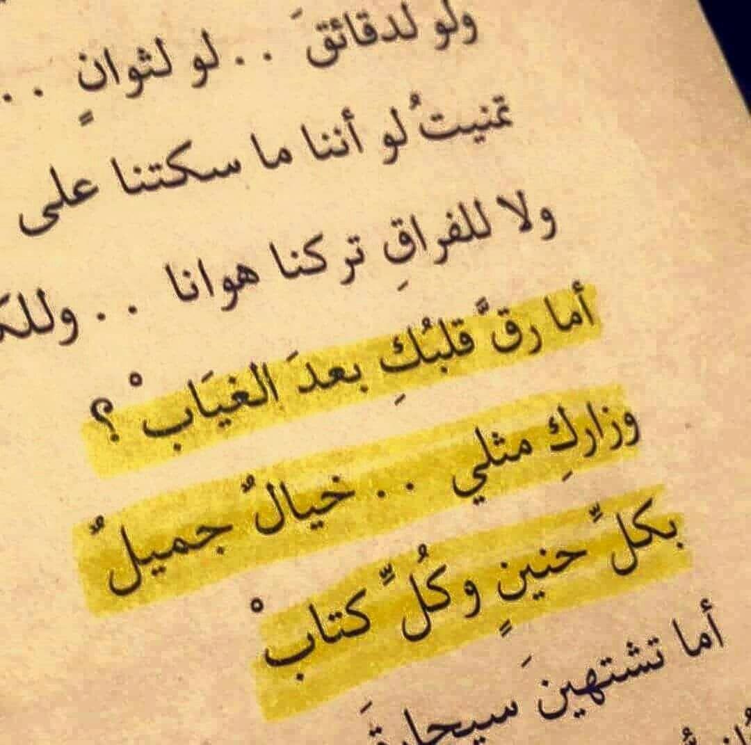 بعد الغياب Arabic Calligraphy Calligraphy