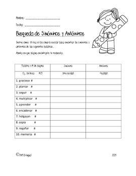 Bilingual (Spanish/English) Place Value Worksheet (El valor ...
