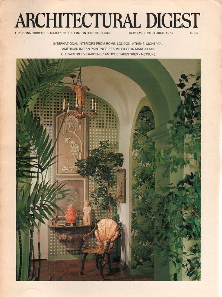 Photo of Architectural Digest September-October 1974 – Ephemera Forever #NoBSRetroHomeDec…