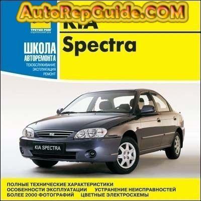 download free kia spectra 1 6 manual multimedia image https rh pinterest com 2001 Kia Sportage Repair Manual Kia Optima Repair Manual
