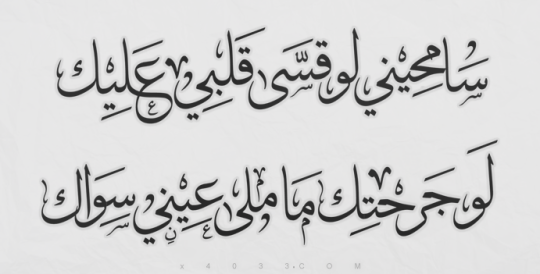 Dont Worry Be Happy Hneenmam لأحدهم Arabic Quotes Quotes Beautiful Arabic Words