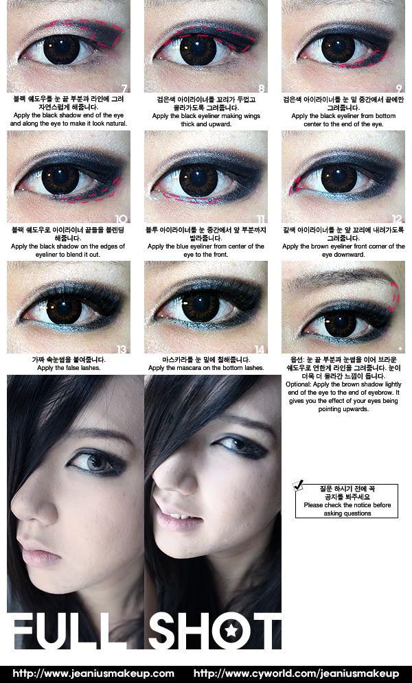 Ariska pues blog korean eyes makeup make up pinterest ariska pues blog korean eyes makeup ccuart Images