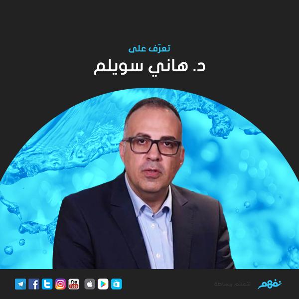 الدكتور هانى سويلم الذى كان له الدور البارز بمصر حيث أعد استراتيجية مصر لإدارة المياه والطاقة من أجل إنتاج الغذاء كما شغل منص Lockscreen Lockscreen Screenshot