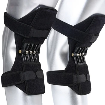 42++ Yoga knee pads for sale trends