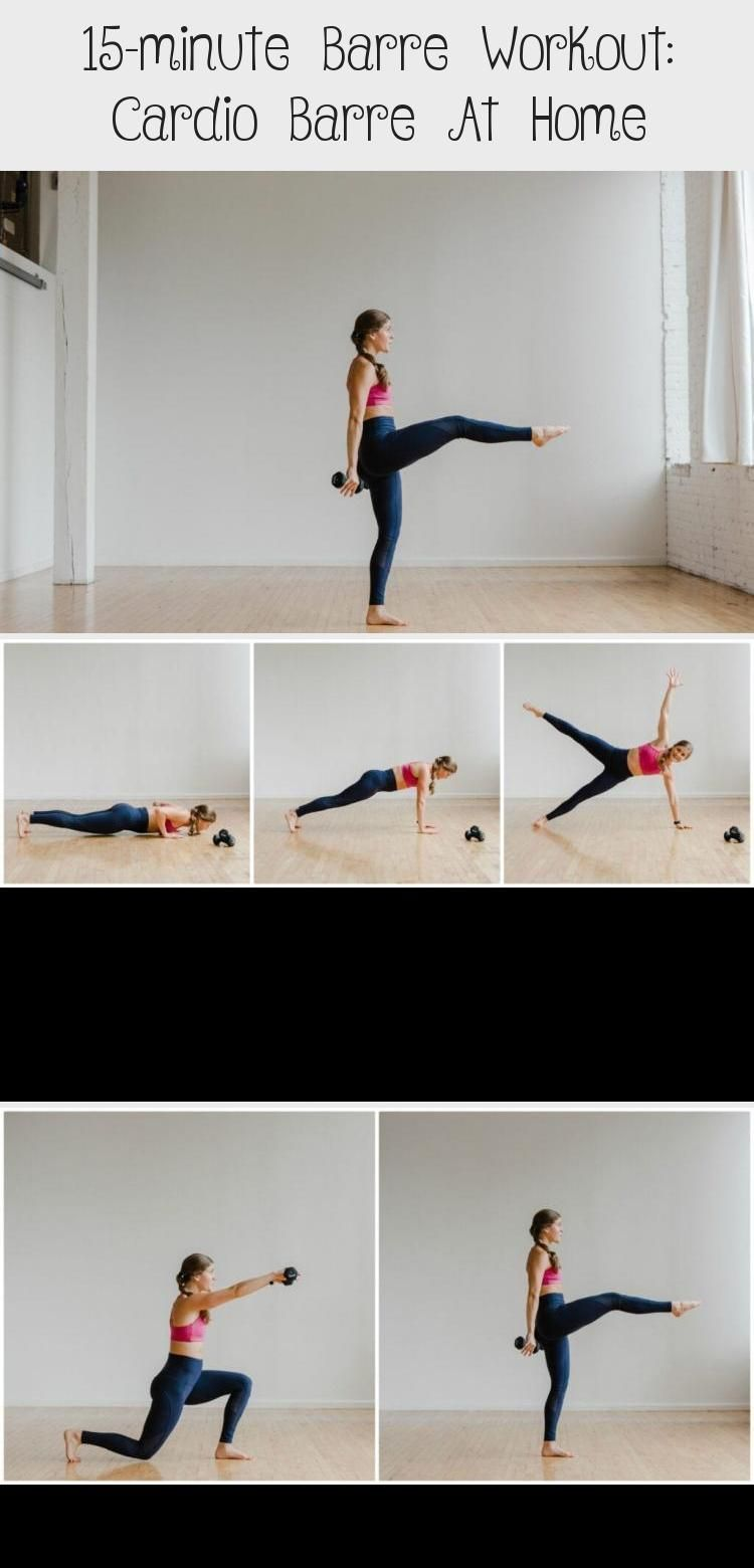 15-Minute Barre Workout: Cardio Barre At Home | barre | barre workout | 20 minute workouts | cardio barre workout | at home workouts || Nourish Move Love #barreworkout #athomeworkouts #homeworkoutFatBurning #homeworkoutEssentials #homeworkoutStrength #homeworkoutBauch #homeworkoutBuik #barreworkouts 15-Minute Barre Workout: Cardio Barre At Home | barre | barre workout | 20 minute workouts | cardio barre workout | at home workouts || Nourish Move Love #barreworkout #athomeworkouts #homeworkoutFat