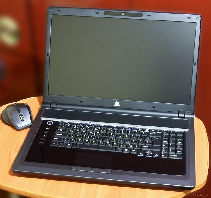 Скачать драйверы для ноутбука dns