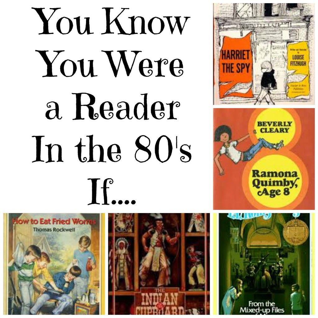 You Know You Were A Reader In The 80 S If Chapter Books 80 S Babies