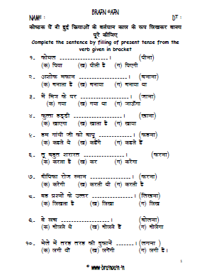 Worksheets for class 2 hindi worksheets for class 2 hindi ibookread Download