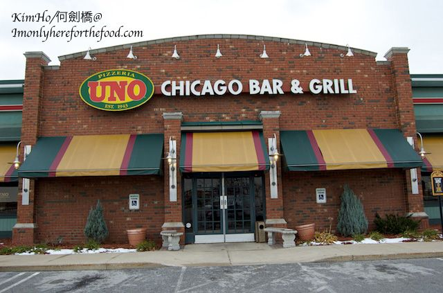 Chicago UNO pizzeria place also good too | Chicago bars ...