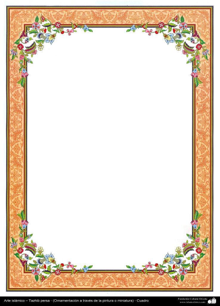 Pin oleh Bahkri Paijo di Isllamic Frame (Dengan gambar