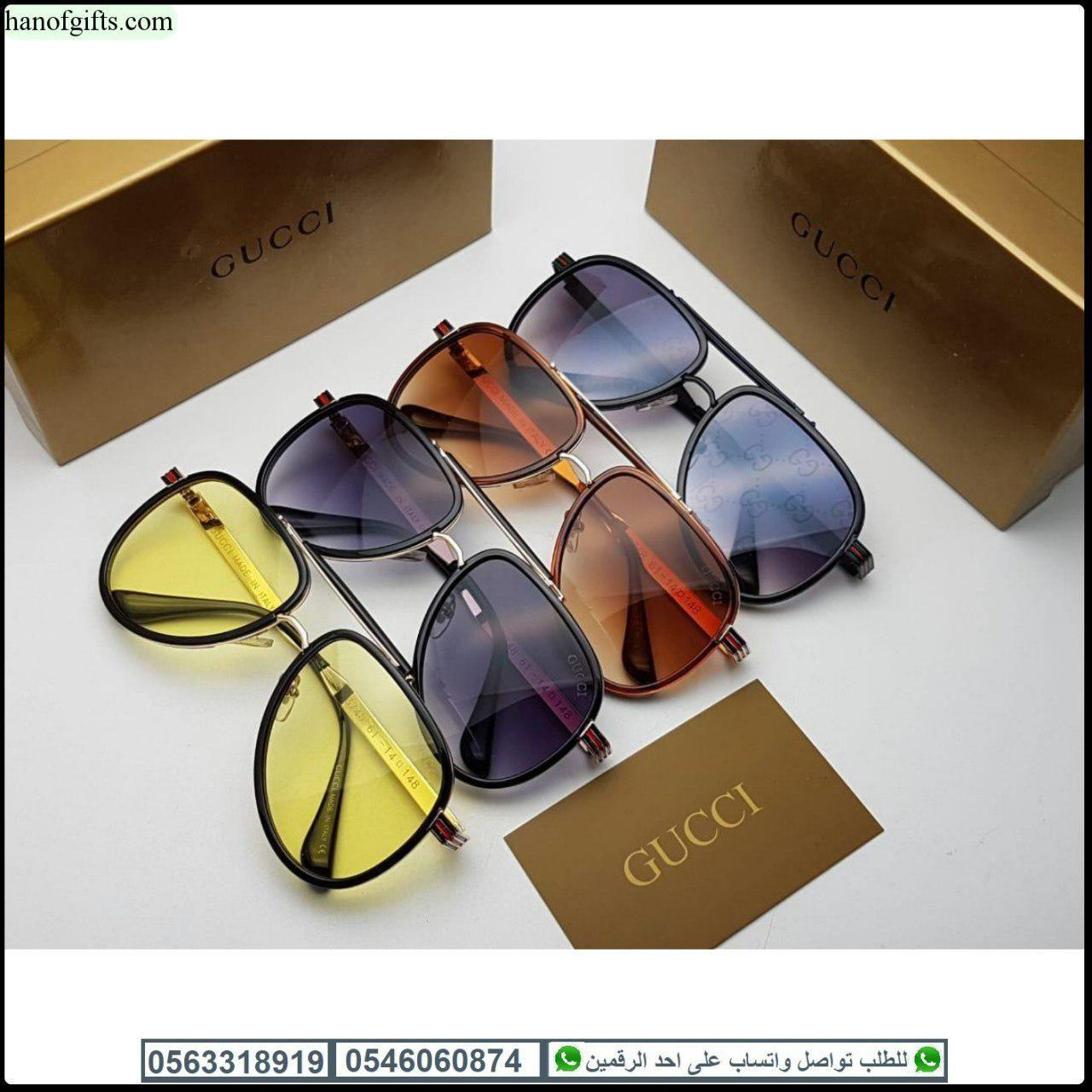 نظارات قوتشي رجالي Gucci مع جميع الملحقات و بنفس اسم الماركه هدايا هنوف Sunglasses Glasses