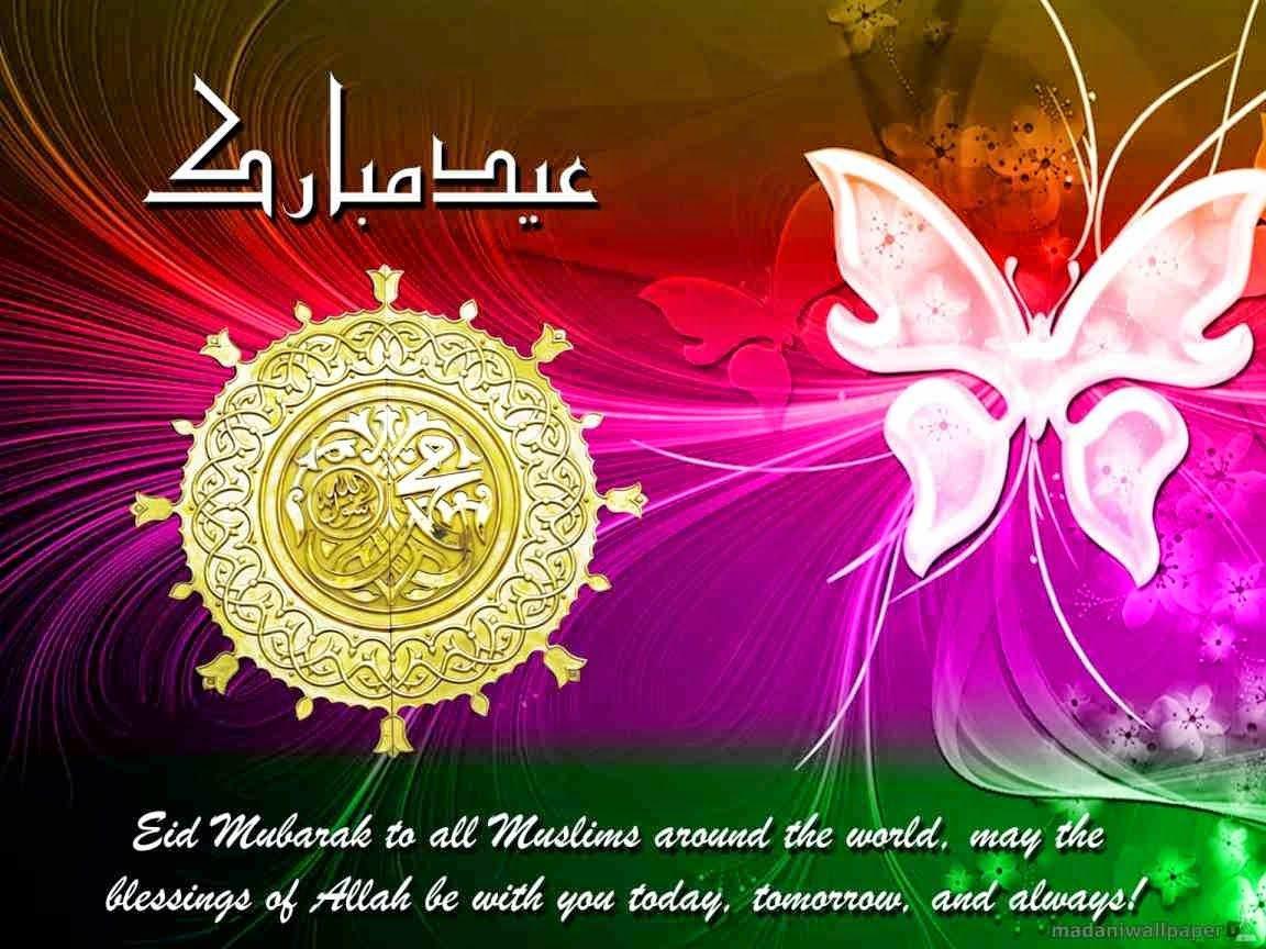 Red Eid Mubarak Image With Moon Eid Mubarak Wallpaper Eid