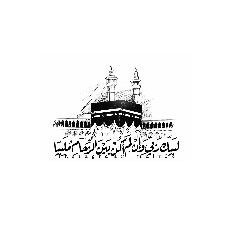 الحج اقتباسات دينية لبيك ربي وإن لم أكن بين الزحام ملبيا Arabic Love Quotes Quotations Love Quotes