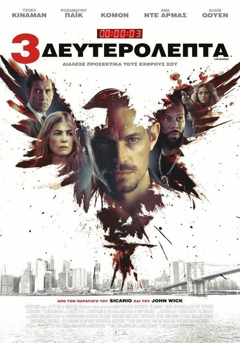 Utorrent Ver The Informer 2019 Pelicula Completa Online En Espanol Latino Full Movies Free Movies Online Full Movies Online