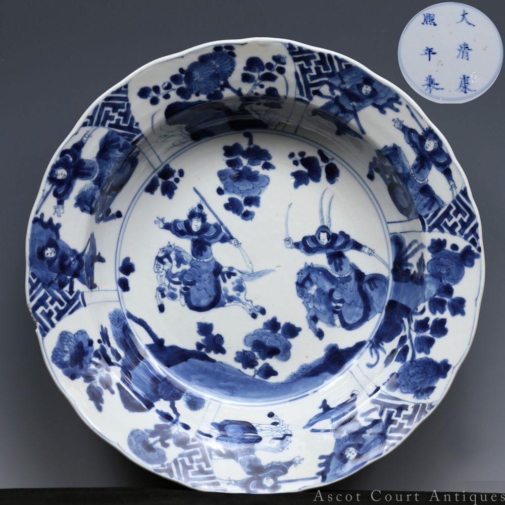 Antique Chinese 18th Kangxi Mark And Period Blue White Figural Porcelain Dish